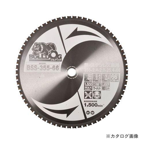 bss-355-66