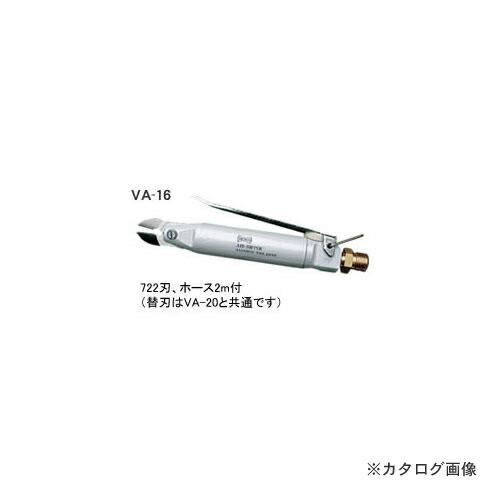 VA-16