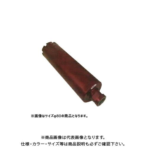 con-001525032
