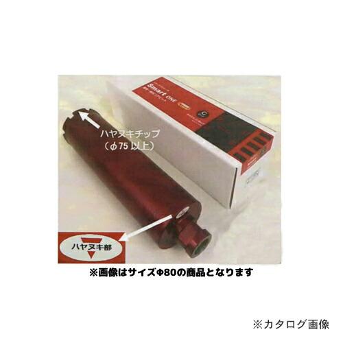 con-001525100
