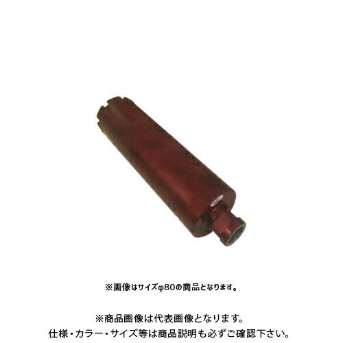 con-001525130
