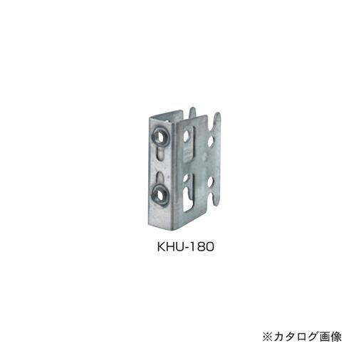 kur-KHU-180