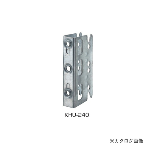 kur-KHU-240