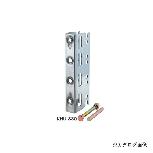 kur-KHU-330