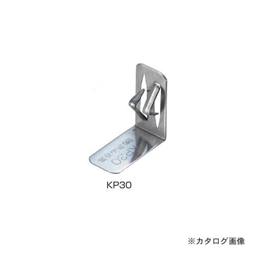 kur-KP30