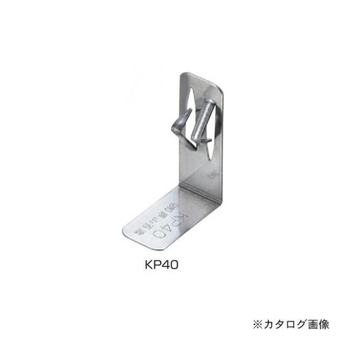 kur-KP40