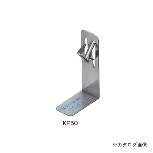 kur-KP50