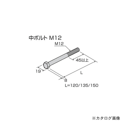 kur-M12-150