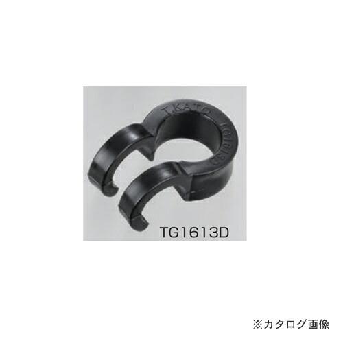 kur-TG1613D