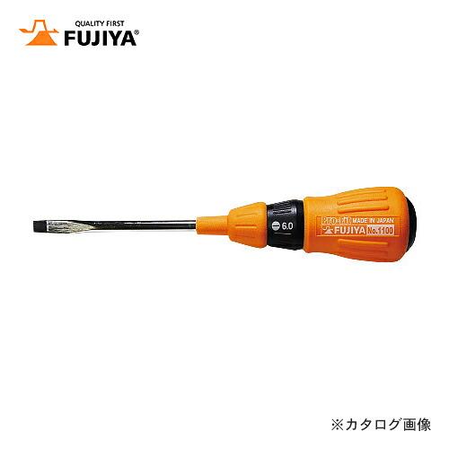 fjy-1100-6-200