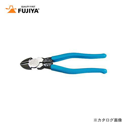 fjy-700-200
