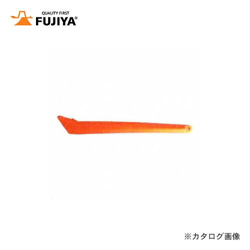 fjy-FG-10