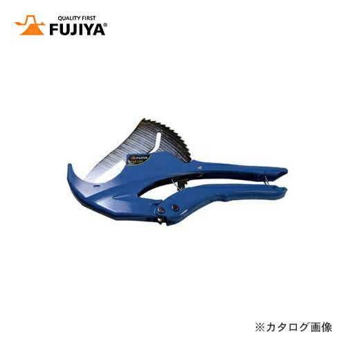fjy-NF-63-B2