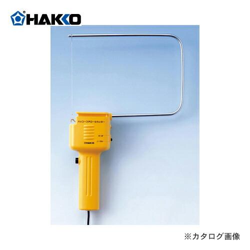 HK-250-1
