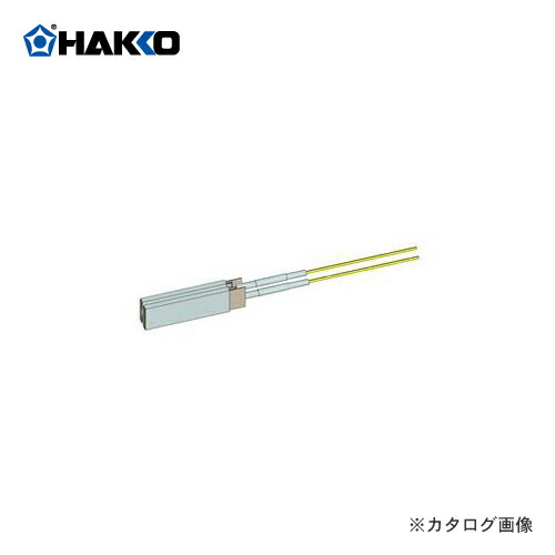 HK-300-H