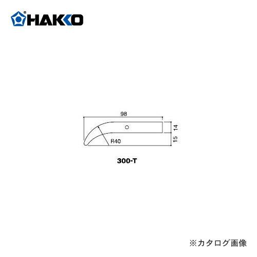 HK-300-T