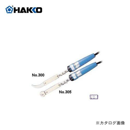 HK-300