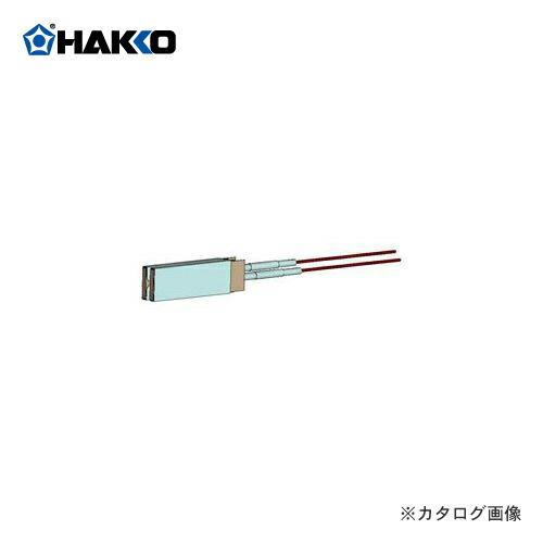 HK-351-H