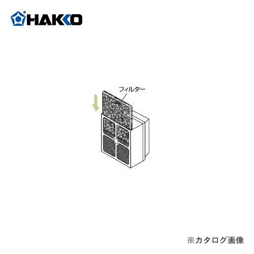 HK-A1309