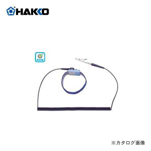 HK-442B-01