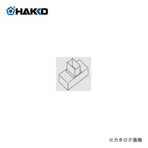 HK-485-N-16