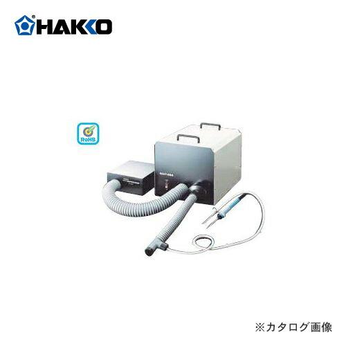 HK-494-1