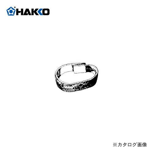 HK-496-1B