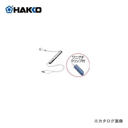 HK-496-2B