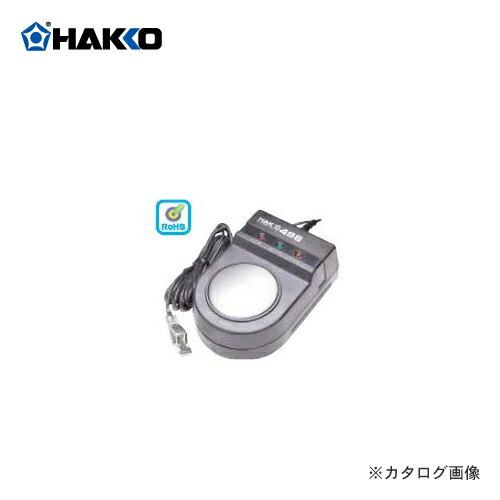 HK-498