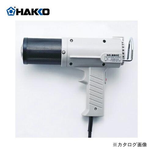 HK-880C