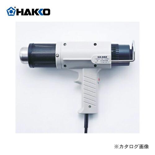 HK-882