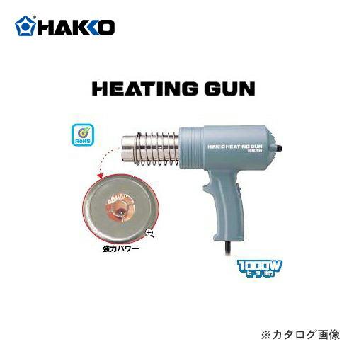 HK-883-13