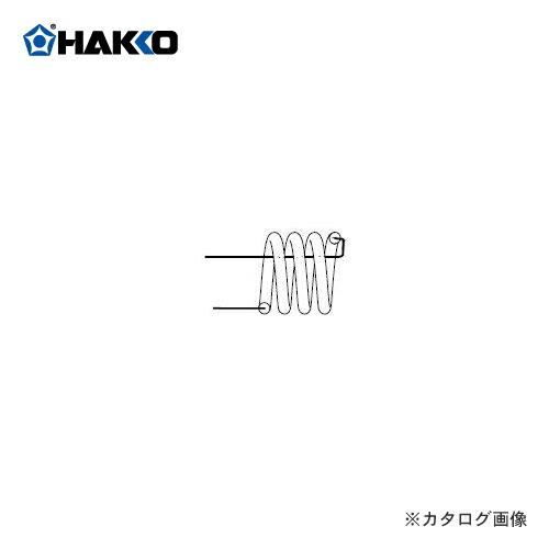 HK-887-H