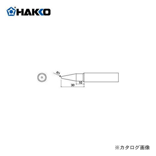 HK-A1023