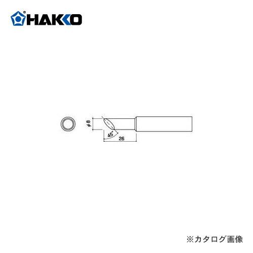 HK-A1025