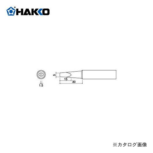 HK-A1026