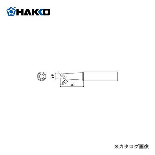 HK-A1031