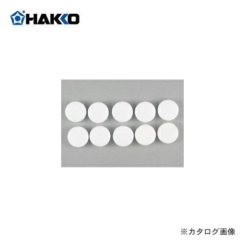 HK-A1033