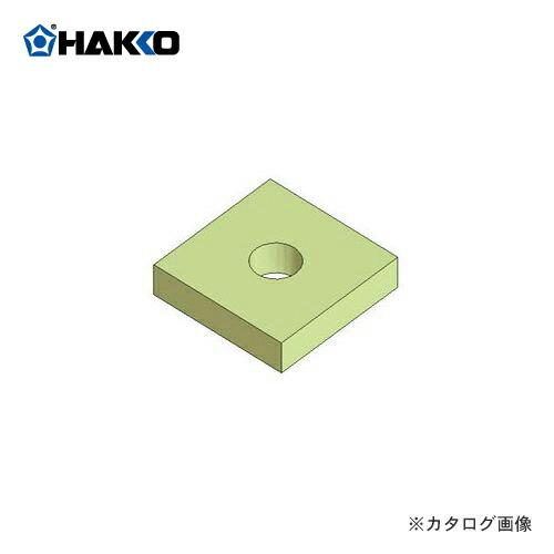 HK-A1042