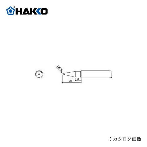 HK-A1047