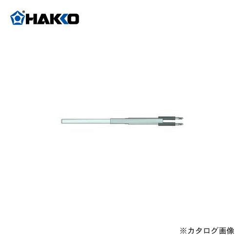 HK-A1027
