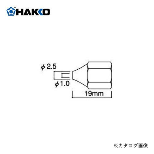 HK-A1088