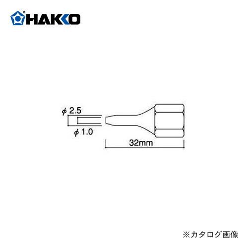 HK-A1089