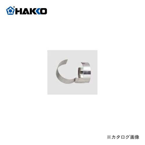 HK-A1109