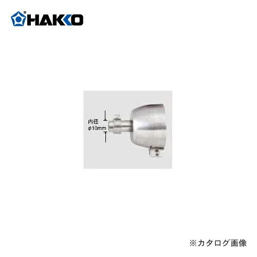 HK-A1111