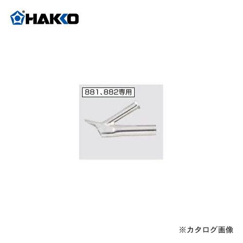 HK-A1112