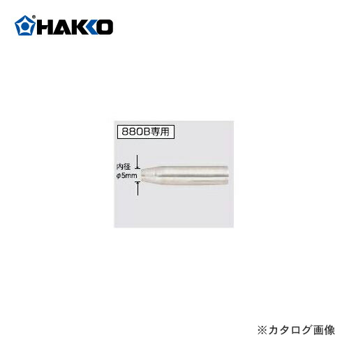 HK-A1113
