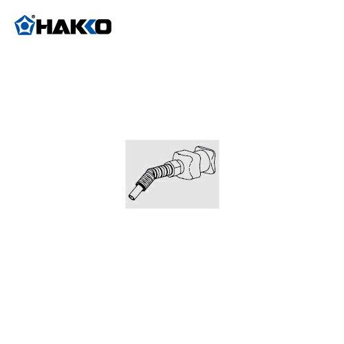 HK-A1165