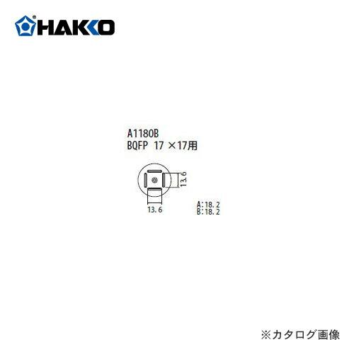 HK-A1180B