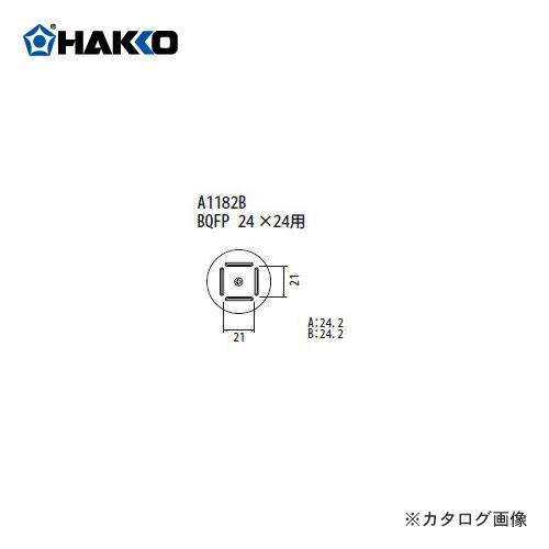 HK-A1182B